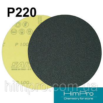 SAIT P220 d125 Наждачная бумага для мрамора