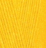 Пряжа Лана голд 800 Alize 216 желтый