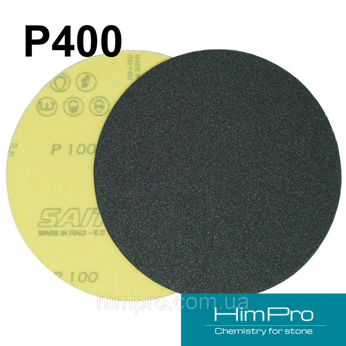 SAIT P400 d125 Наждачная бумага для мрамора