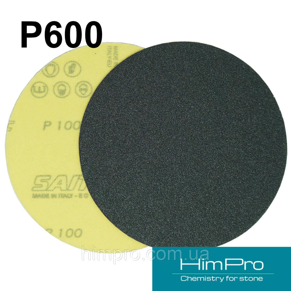 SAIT P600 d125 Наждачная бумага для мрамора