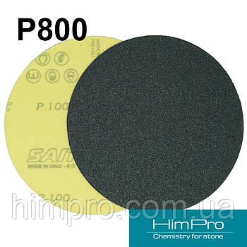 SAIT P800 d125 Наждачная бумага для мрамора