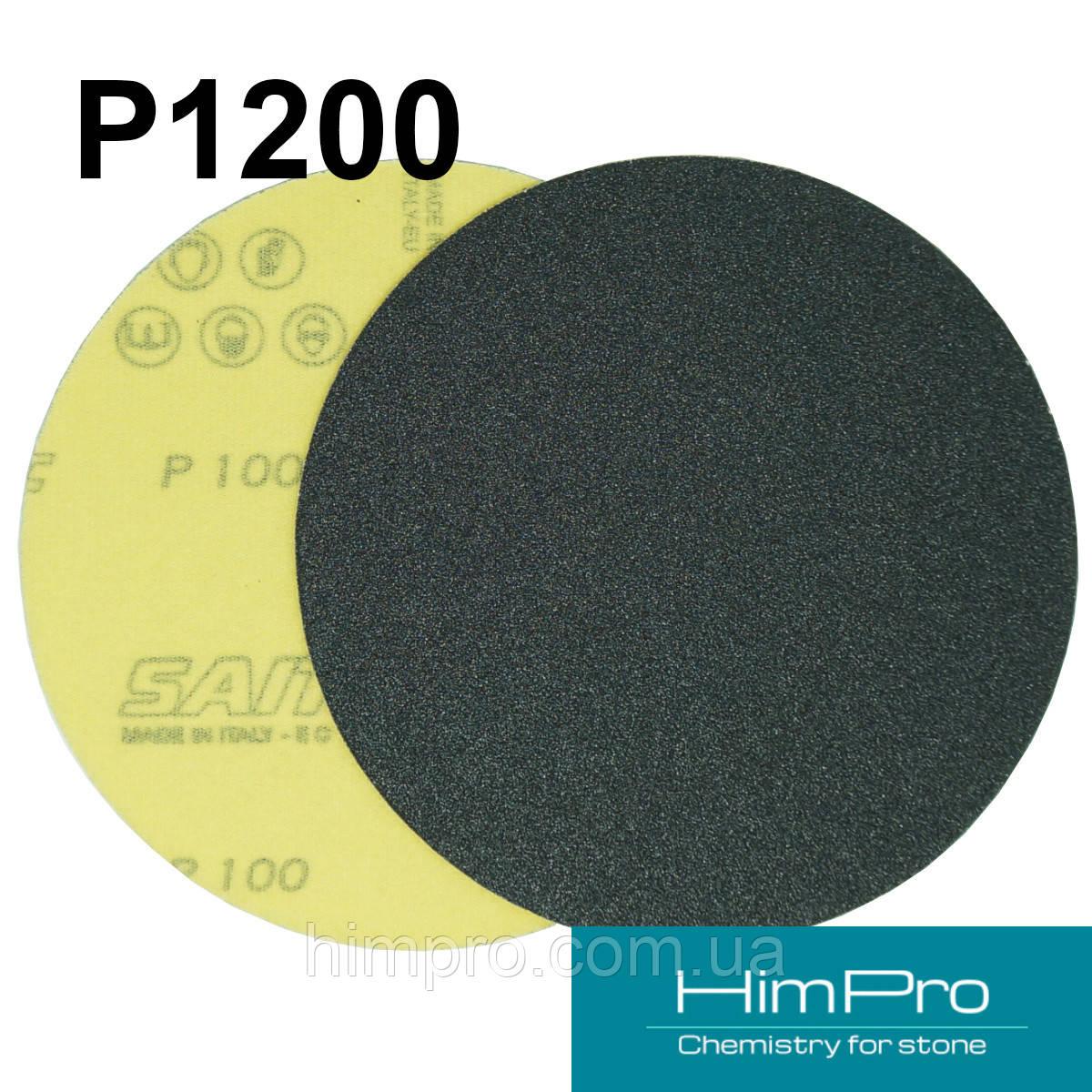 SAIT P1200 d125 Наждачная бумага для мрамора
