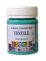 Краска по ткани Textile Decola 50 мл, Мятный