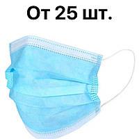 Маска защитная трехслойная для лица (безнал, заводская - пайка, фиксатор для носа, захисна маска)