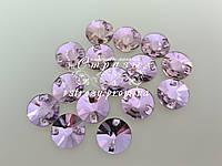 Стразы пришивные Lux Круги 12мм. Violet