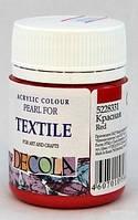 Краска по ткани Textile Decola 50 мл, Красный перламутр