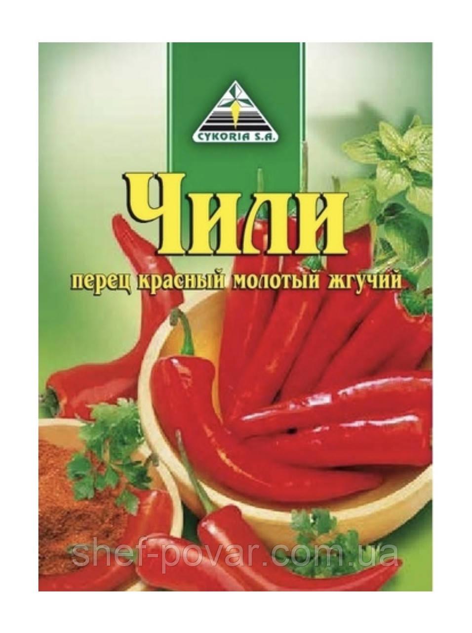 Перец красный молотый жгучий 20г ТМ «Cykoria s. a.»