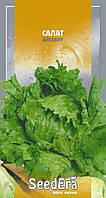 Семена Салат Айсберг (кочанный) 1 г SeedEra