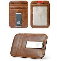 Мужской кожаный зажим для денег Elite Leather Wallet Brown. Шкіряний зажим для грошей