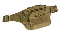 Тактическая сумка на пояс D5 column тан