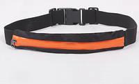 Сумка-пояс для спорта оранжевая