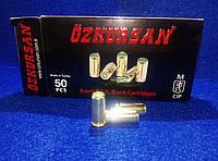 Патрон холостой шумовой Ozkursan 9мм пистолетный холостой (50шт), фото 1