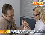 Консультация врача Аюрведы Кирицы Геннадия в Киеве