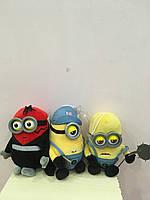 Мягкая игрушка Миньон  00720, фото 1
