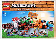 LEGO Minecraft 21116 Crafting Box Верстак