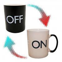 Чашка-хамелеон ON Off