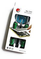Набор инструментов BAKU BK7289-A для iPhone (+1.3, звезда 0,8, пинцет прямой, присоска)