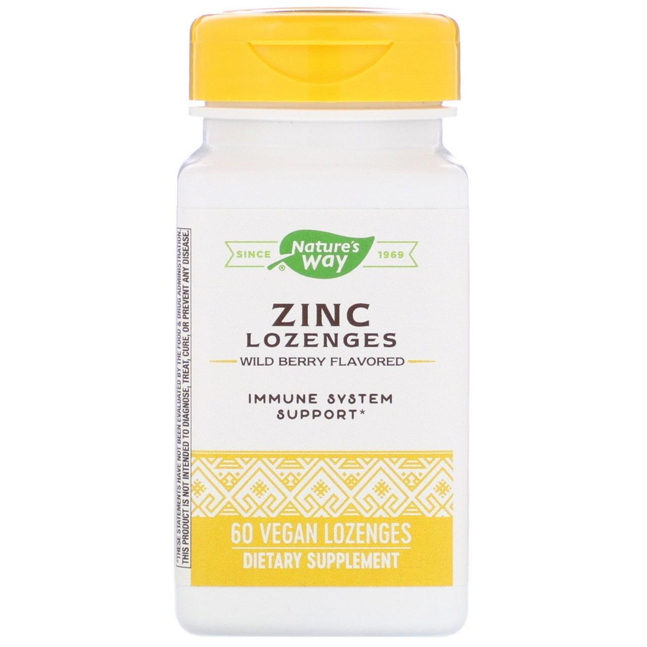 """Цинк с витамином С и эхинацеей Nature's Way """"Zinc Lozenges"""" ягодный вкус, 23 мг (60 леденцов)"""