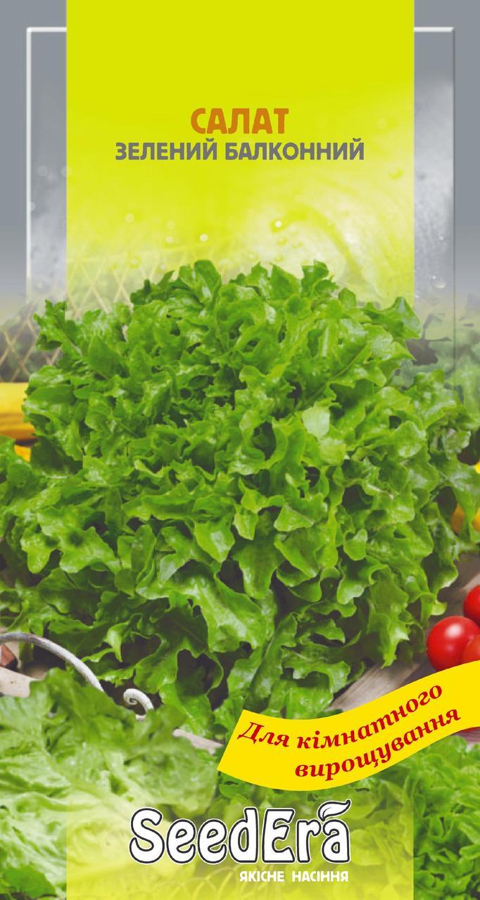 Семена Салат Балконный Зеленый 1 г SeedEra
