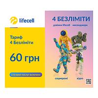 Lifecell «4 БЕЗЛИМИТА»/Первый месяц Бесплатно/