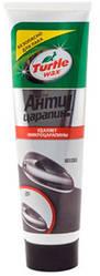 Антицарапин 100мл RU GL Turtle Wax