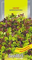Семена Салат Балконный Микс 1 г SeedEra