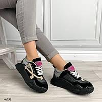 Черные кроссовки со стрелками, фото 1