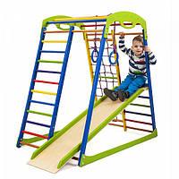 Детский спортивный комплекс-уголок для дома и квартиры, сетка, горка, кольца, рукоход 132х85х130 см SW