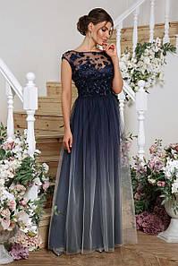 Длинное женское платье в пол с градиентом