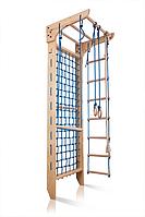 Гладиаторская сетка для дома, спортивный детский комплекс-уголок, турник, канат, кольца 240х80 см K8-240