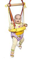 Эко Прыгунки детские для дома, квартиры с обручем, разноцветные 180-260 см
