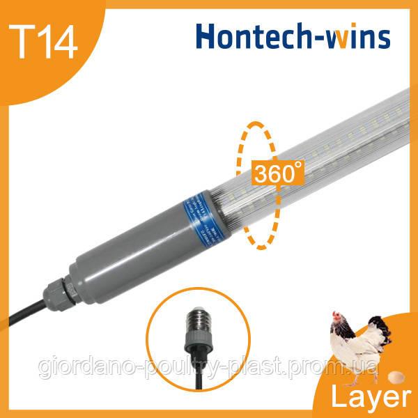 Освещение для курей несушек, LED светильник для птичника T14