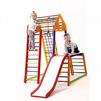 Детский спортивный комплекс-уголок для дома и квартиры, сетка, горка, кольца, рукоход 130х130х130 см BWCP 1-1