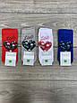 Шкарпетки жіночі Montebello, шкарпетки короткі з написом LOVE з серцем в квіти, 36-40 12 шт в уп. мікс 4 кольорів, фото 2