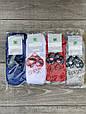 Шкарпетки жіночі Montebello, шкарпетки короткі з написом LOVE з серцем в квіти, 36-40 12 шт в уп. мікс 4 кольорів, фото 4