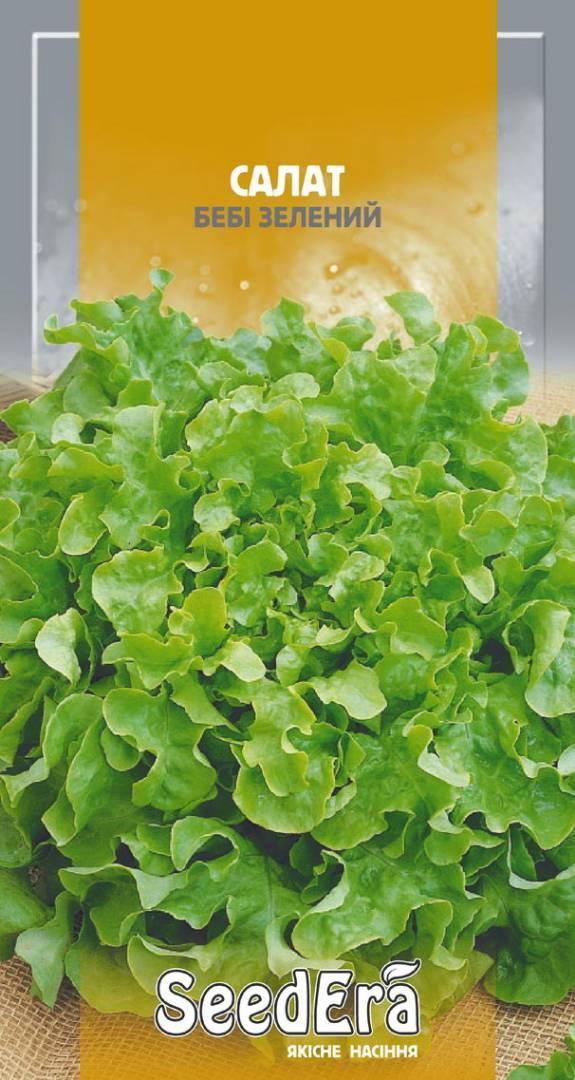 Семена Салат Бэби зеленый (листовой) 1 г SeedEra