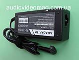 Блок питания 20V 3,25А для ноутбуков LENOVO с штекером 4.0-1.7, фото 2