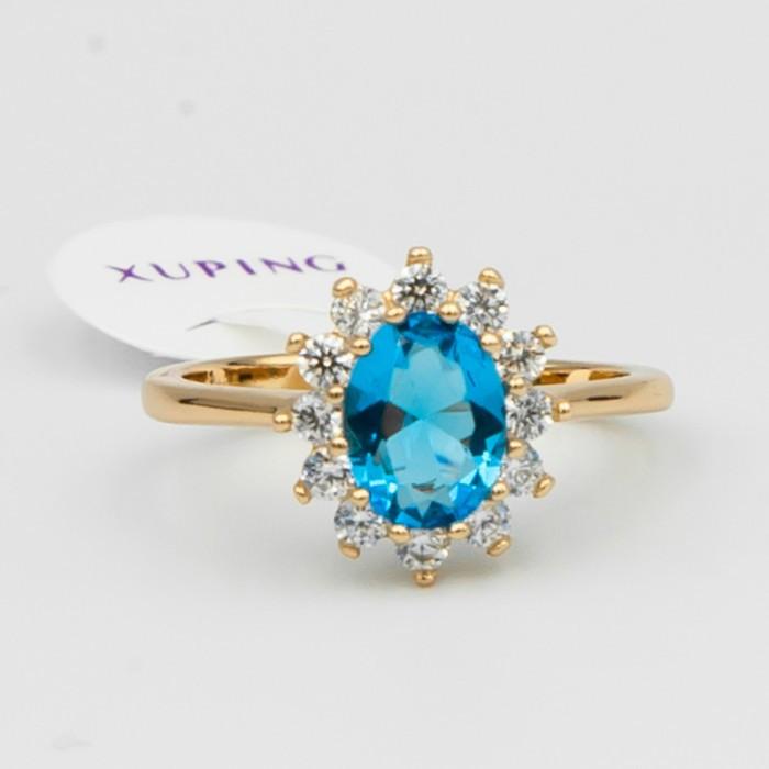 """Шикарное кольцо с голубым овальным цирконом """"Аура"""""""