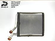 Радиатор печки 3C0819031A Passat B7 Alltrack 2.0DTI