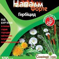 Гербицид сплошного действия Напалм Форте (300мл) - для борьбы с сорняками