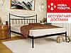 Кровать Париж-1 90*190 PARIS-1 металлическая