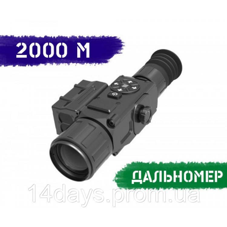 Тепловизионный прицел INFIRAY (IRAY) XSIGHT SL50R