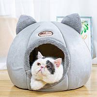 Домик лежанка для кошек собак круглая меховая трансформер 2 в 1