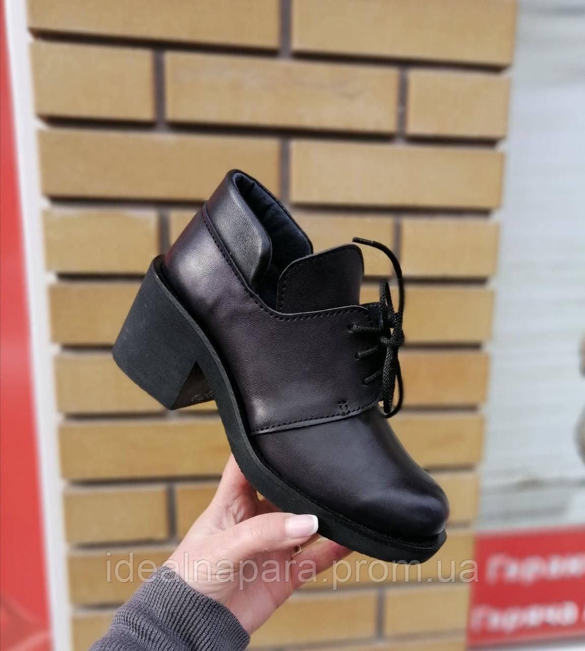Туфли женские кожаные на каблуке 4см закрытые на шнурках.