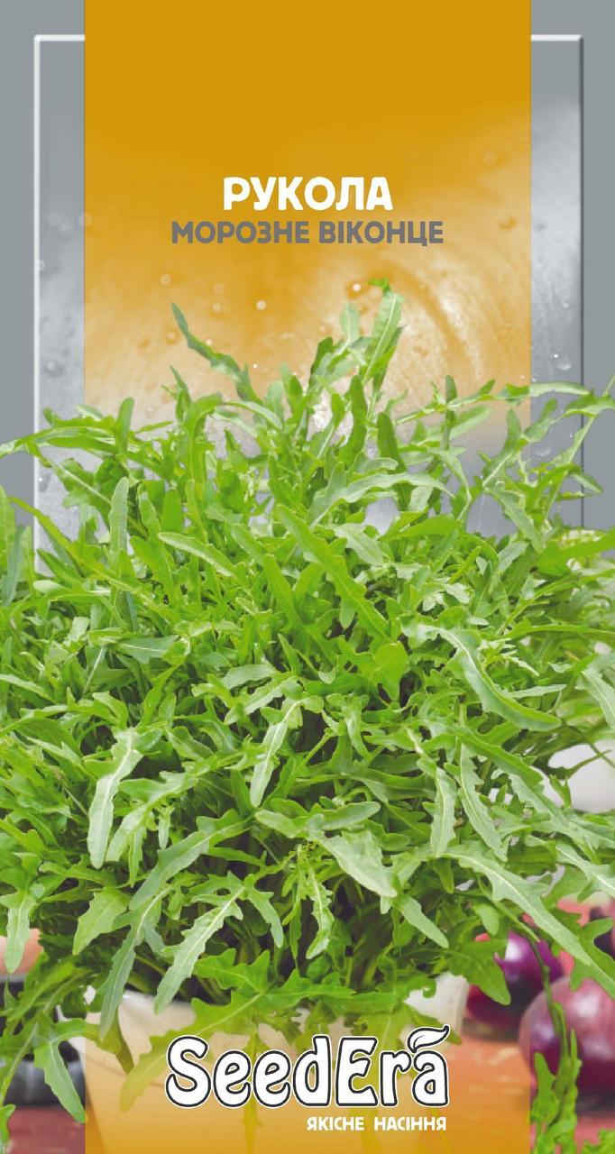Семена Салат Руккола Морозное Окошко 0.5 г SeedEra