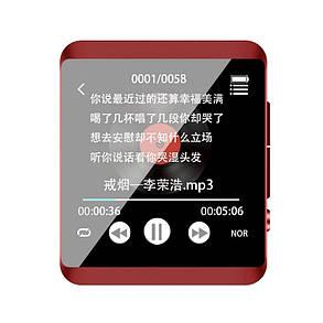MP3 Плеер RuiZu M5 mini 8Gb Bluetooth HI-FI Original Красный, фото 2