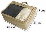 Набор дорожных сумок 5 шт (бежевый), фото 5