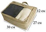 Набор дорожных сумок 5 шт (бежевый), фото 7