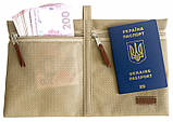 Набор дорожных сумок 5 шт (бежевый), фото 9