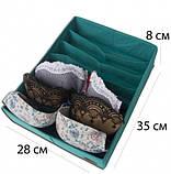 Коробочка для бюстиков Лазурь, фото 2